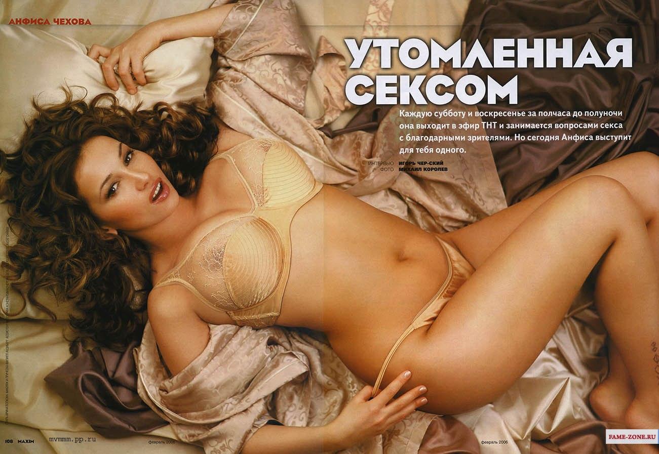 Российские знаменитости в эротических, Голые Русские знаменитости, порно фото альбомы 16 фотография