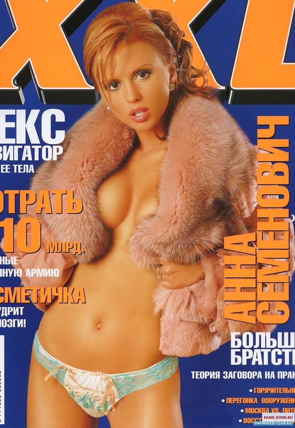 Асеменович и негр пиздю фото секс фото 602-314